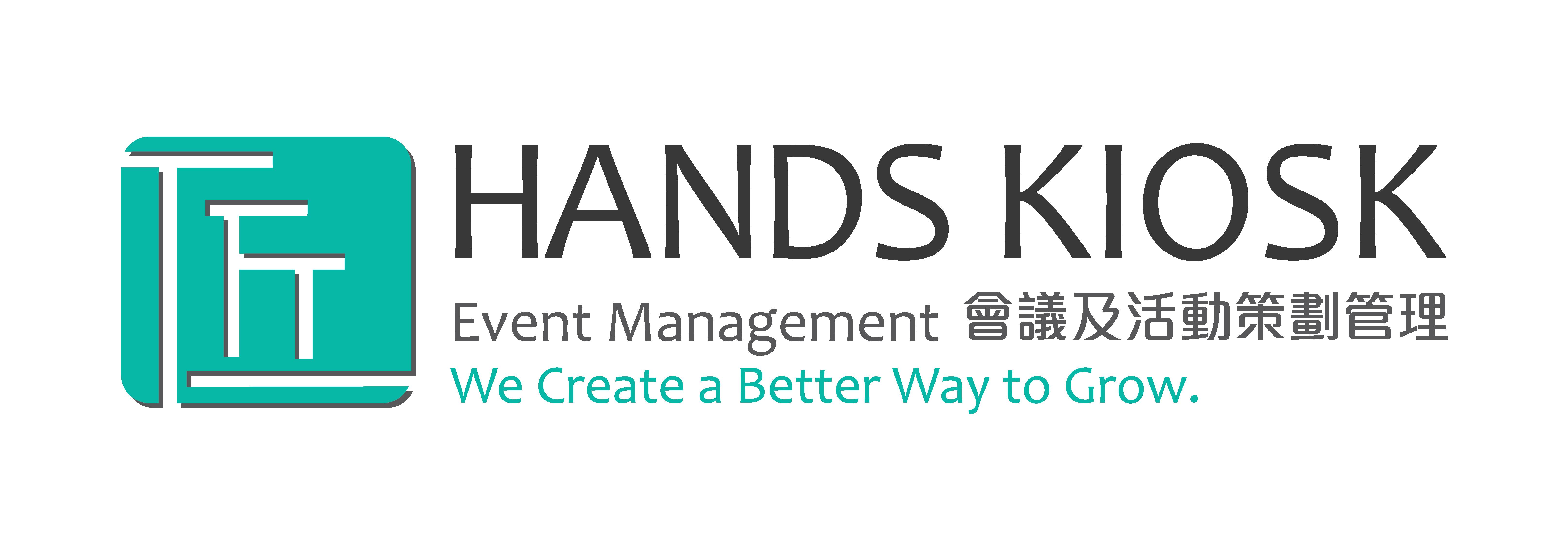 Hands Kiosk | Event Management