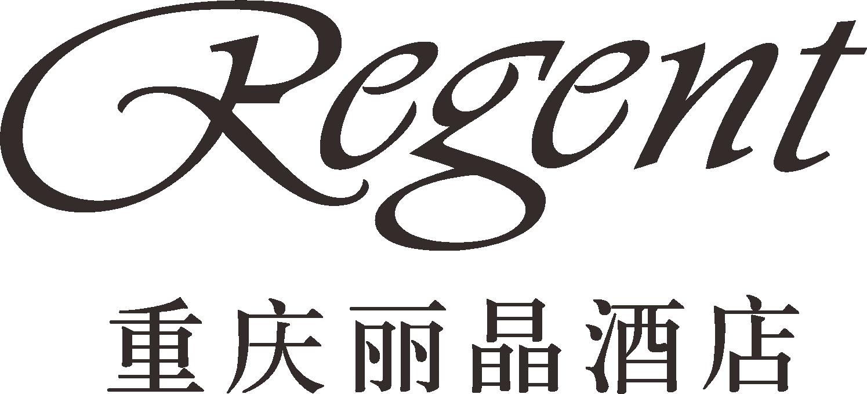 Regent Chongqing