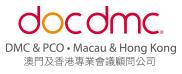 DOC DMC Macau/Hong Kong – DMC and PCO